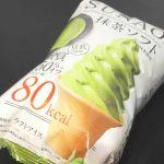 スナオ 抹茶ソフト【ローソン×グリコ】