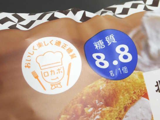 コンビニスイーツだ_北海道チーズのふんわりサンド【ローソン】外観01