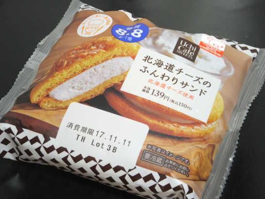 コンビニスイーツだ_北海道チーズのふんわりサンド【ローソン】外観00