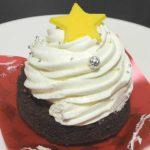 白いクリスマスツリーのケーキ【ローソン】