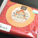あまおう苺のロールケーキ【ローソン】2018