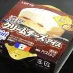 濃厚クリームチーズアイスkiri きなこ&黒みつ【ローソン】