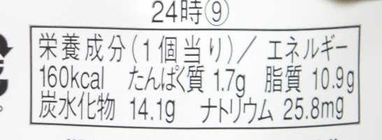 コンビニスイーツだ_カカオ香るチョコプリン【ファミリーマート】カロリー原材料表示00