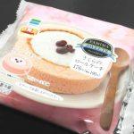さくらのロールケーキ【ファミリーマート】