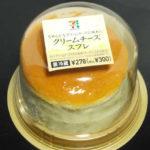クリームチーズスフレ【セブンイレブン】