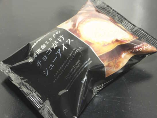 コンビニスイーツだ_北海道産ミルクのチョコがけシューアイス【ファミリーマート】外観00