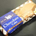 トップス チョコレートケーキアイスバー【セブンイレブン】2018