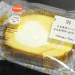 北海道産クリームのふんわりロールケーキ【セブンイレブン】