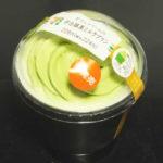 ダブルクリームの宇治抹茶ミルクプリン【セブンイレブン】