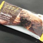 ショコラフィナンシェ ケンズカフェ東京【ファミリーマート】
