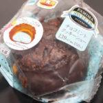 チョコミントクッキーシュー【ファミリーマート】