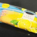 レモンフィナンシェ【ファミリーマート】