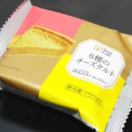 6種のチーズタルト【ローソン】