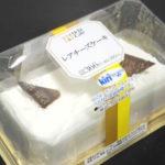 レアチーズケーキ【ローソン】