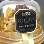 GODIVA ショコラモンブラン【ローソン×ゴディバ】