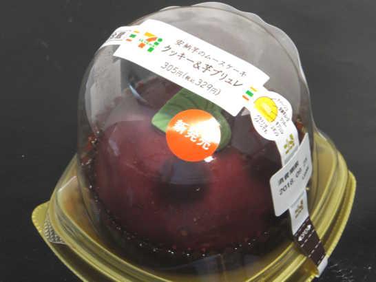 コンビニスイーツだ_安納芋のムースケーキ クッキー&芋ブリュレ【セブンイレブン】外観00