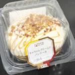 キャラメルクリームのパンケーキ【ローソン】