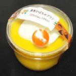 濃厚かぼちゃプリン【セブンイレブン】2018