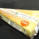 ベイクドチーズケーキ【セブンイレブン】