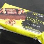 GODIVA ショコラケーキ【ローソン×ゴディバ】