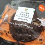ざくざく食感チョコもこ【セブンイレブン】