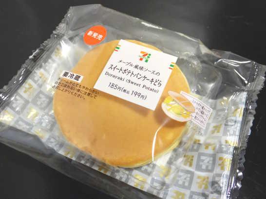 コンビニスイーツだ_スイートポテトパンケーキどら【セブンイレブン】外観00